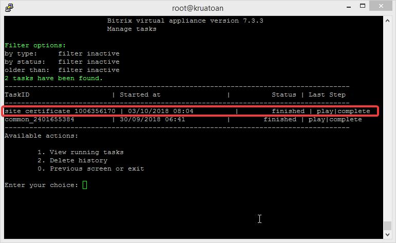 Как настроить ssl сертификат на битрикс пакетная загрузка битрикс