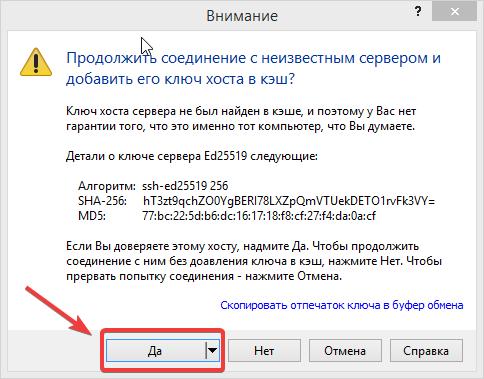 Сертификат на ключ битрикс программист битрикс ищу работу