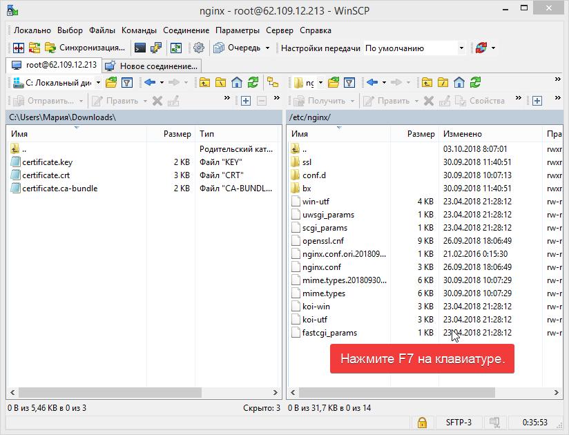 Подключение ssl битрикс оптимизация сайта битрикс цена