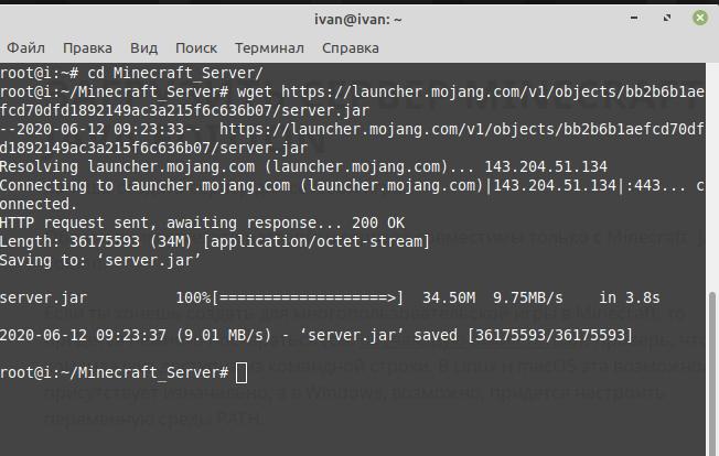 виртуальный сервер хостинг бесплатно