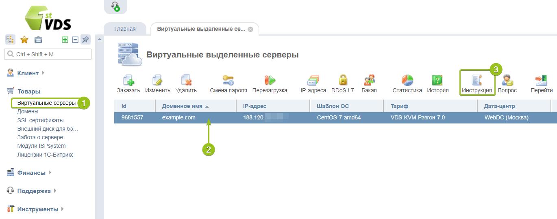 хостинг на собственном сервере