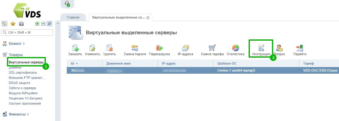 Адреса хостингов хостинг бесплатный форумов