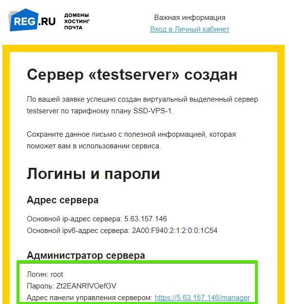 Что с хостингом рег ру лицензия на хостинг украина