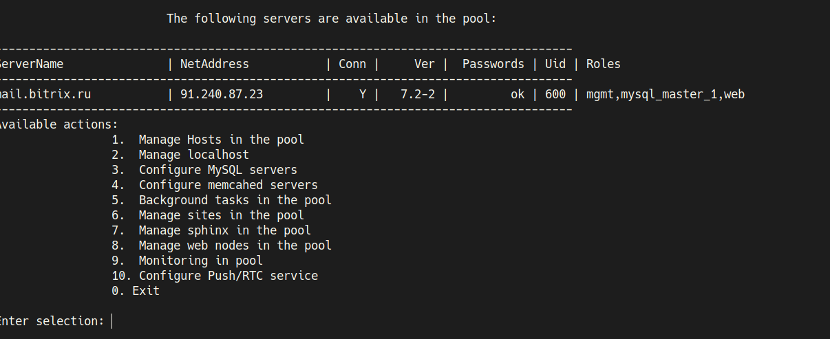 Настройка почтового сервера в битрикс системы crm bpm