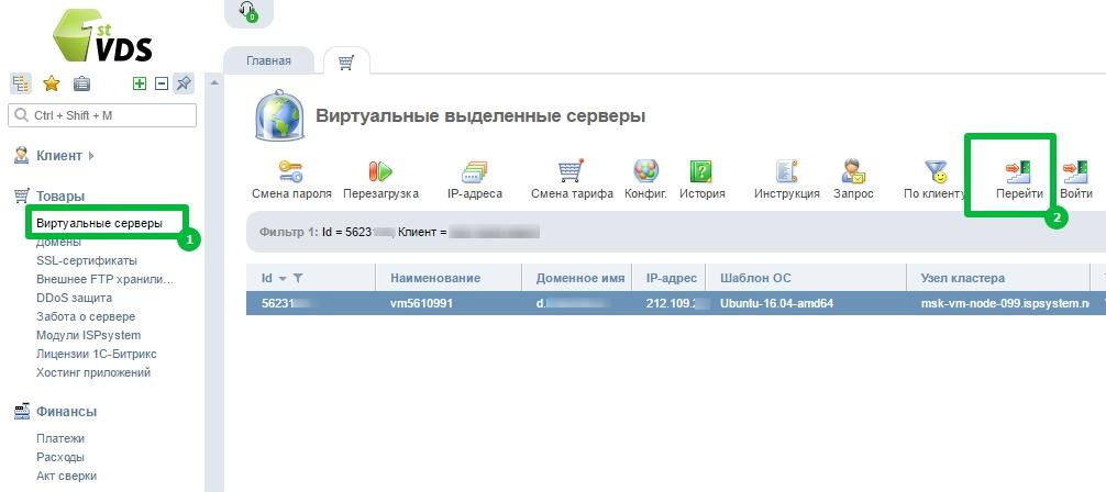хостинг для сайта купить cishost ru