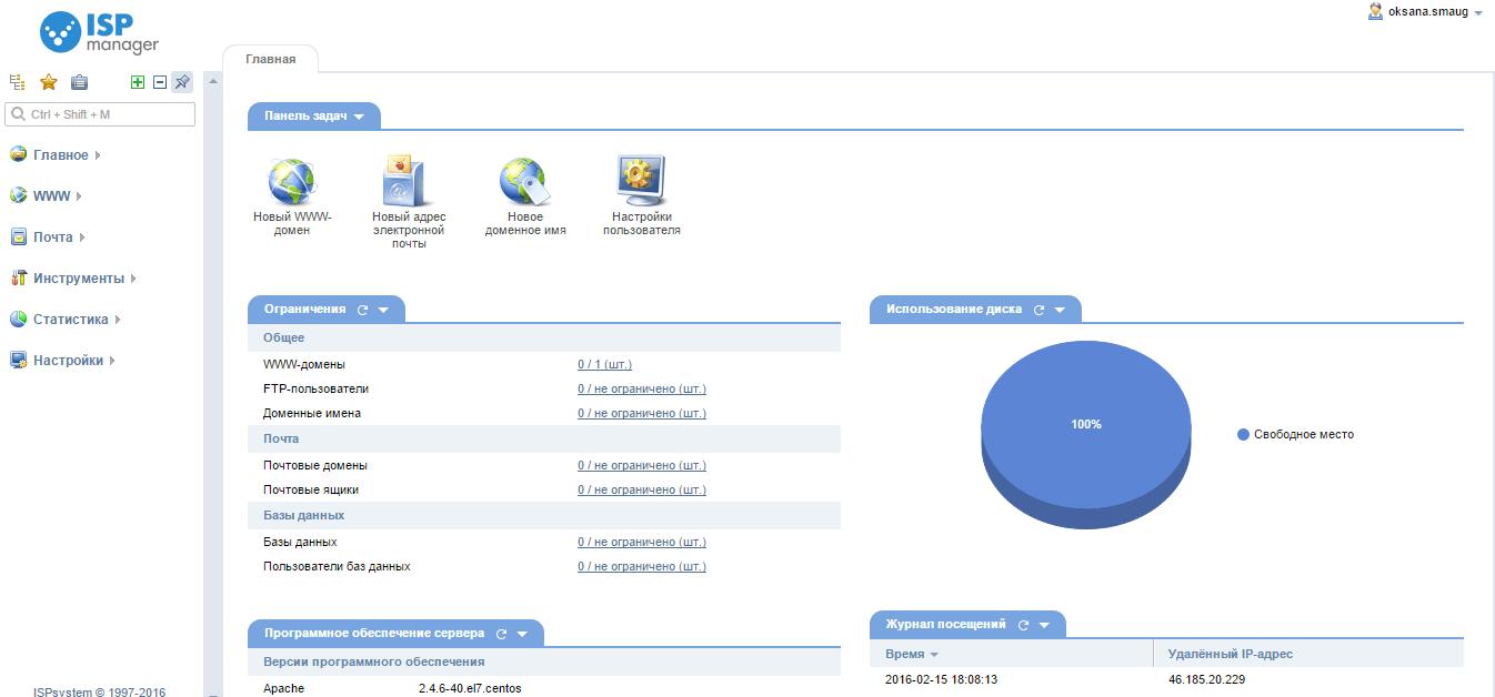 регистрация доменов в зоне ru 99 рублей