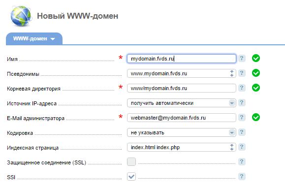 Установка сайта на хостинг firstvds.ru быстрое продвижение раскрутка сайта удалено phpbb