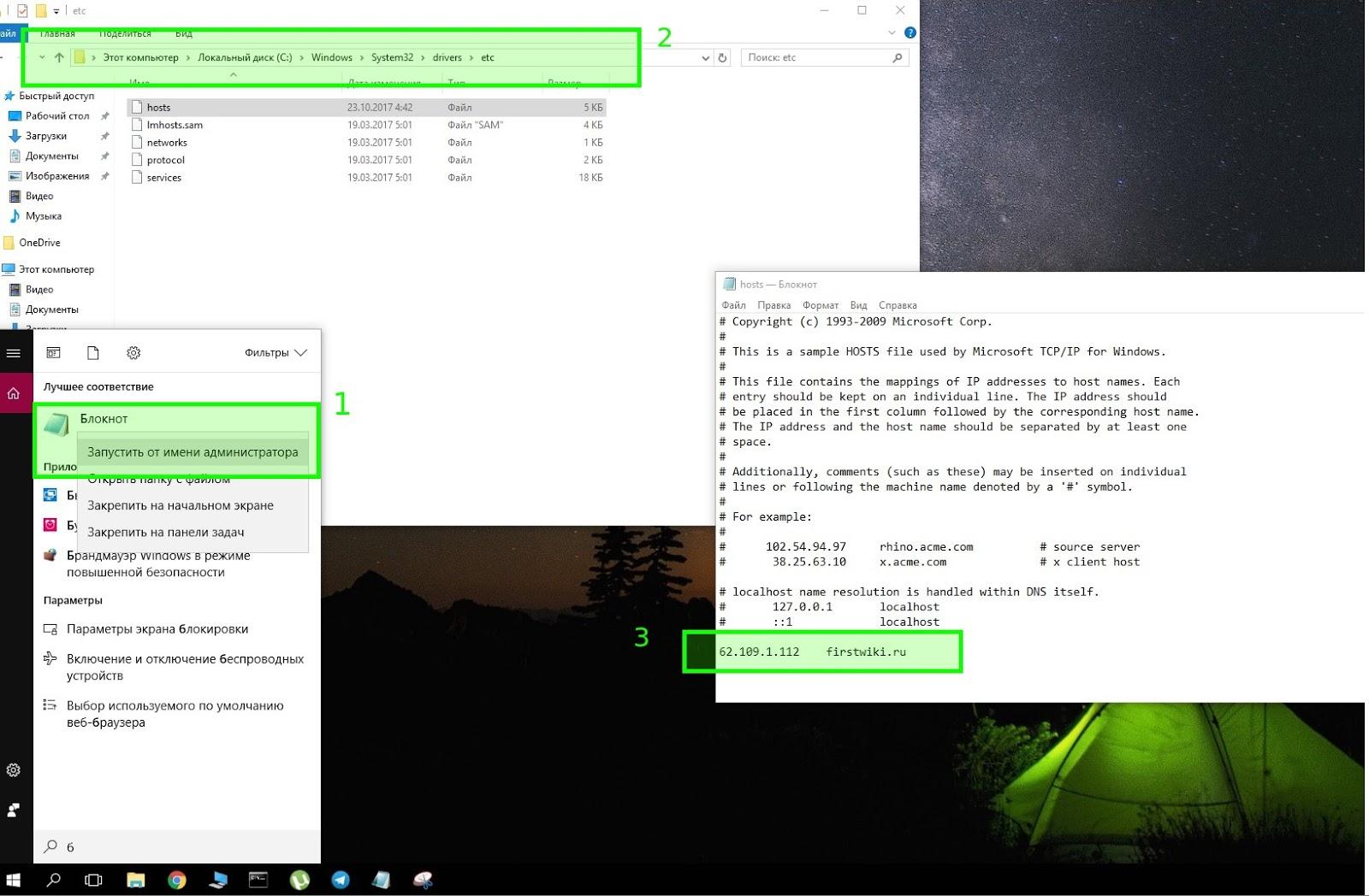 Проверка файла хостинг на компьютере сайт хостинг русоникс