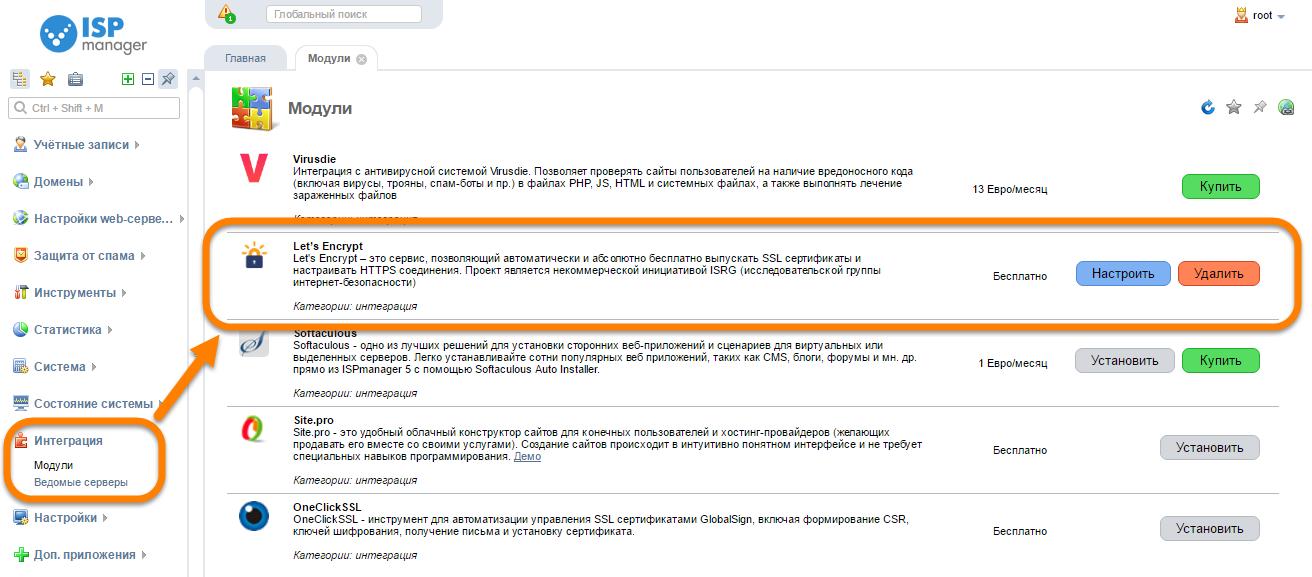 Бесплатный хостинг ssl бесплатные хостинги с ssh доступом