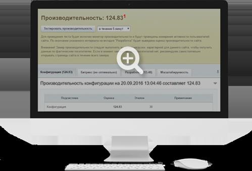 Выделенные серверы для битрикс скачать шаблон на битрикс