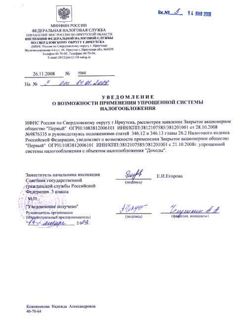 лицензия на оказание юридических услуг рк