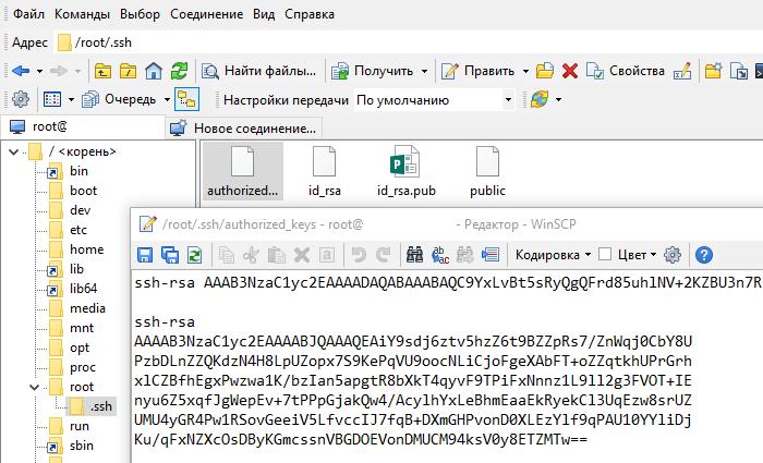 ssh keygen root ssh known_hosts