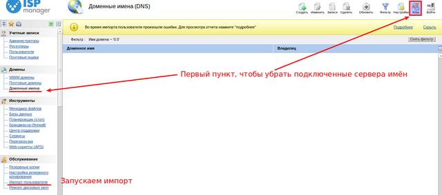 vps сервера безлимитный трафик